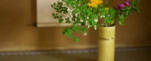 12月 日本の華【お正月のお花】