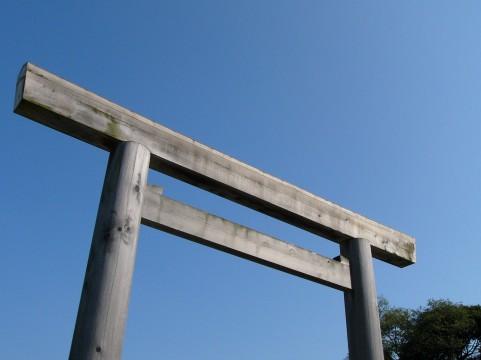 日本の心【伊勢神宮にみる日本文化】