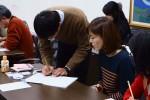 日本の書【芳名帳を美しく】